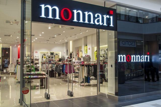 Torebki Monnari